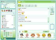 Télécharger ICQ gratuit